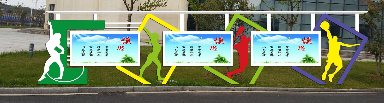 济南公交候车亭